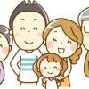 【解説】祖父母との三世代同居で保育料はどう変わるの?